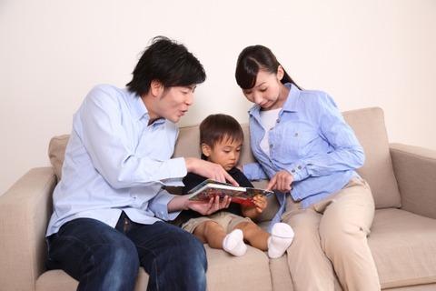 保育士が教える効果抜群な「絵本の読み方3つのコツ」 【cozre掲載記事】