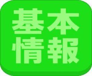 mojimaru59ac92fa23616(1)(1)