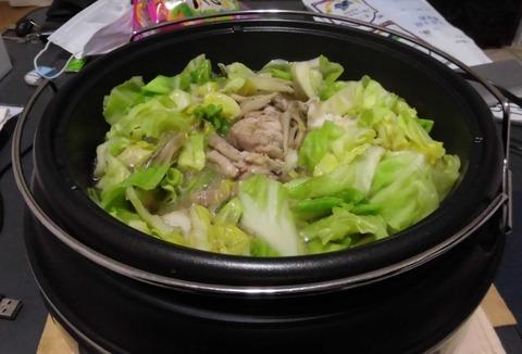 真夜中の鍋2