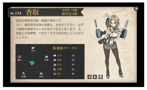 艦これ(12 30)3