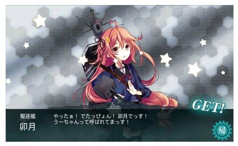 艦これ(11 22)5