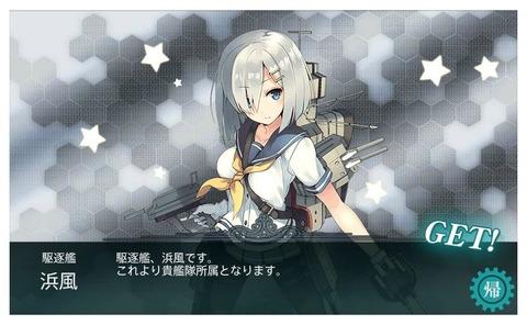 艦これ(11 22)3