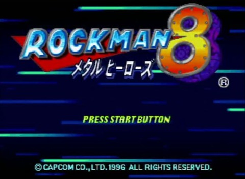 ロックマン8