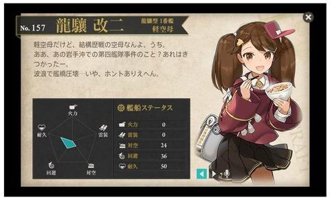 艦これ(7 5)4