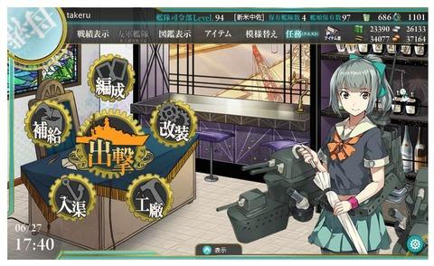艦これ(6 28)