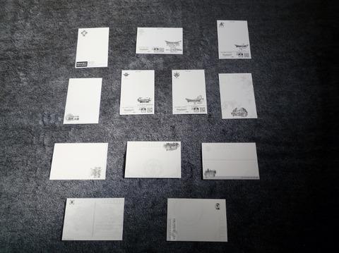 スクエニポストカード5