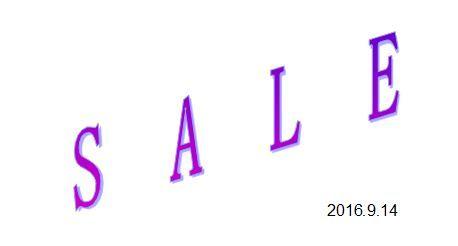 sale77