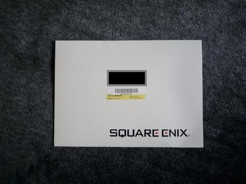 スクエニポストカード1