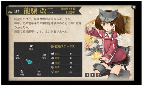 艦これ(7 5)3