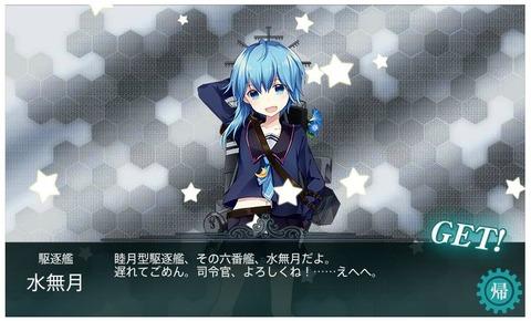 艦これ(8 26)4