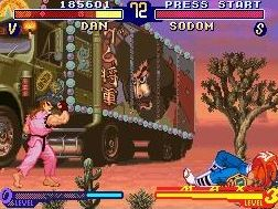 Street Fighter Zero 2 5