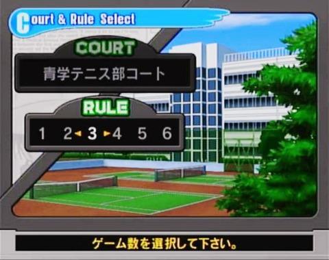 テニスの王子様 スマッシュヒット2 6