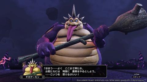 ドラゴンクエストヒーローズⅡ_20160610114353 (640x360)