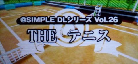 THE テニス
