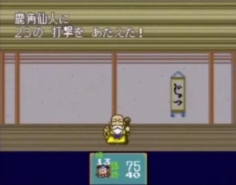 新桃太郎伝説10
