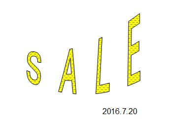 sale71