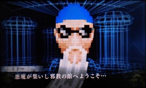 真・女神転生Ⅳ FINAL18