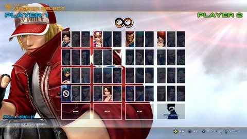 THE KING OF FIGHTERS XIV Demo Ver3