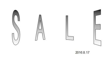 sale75