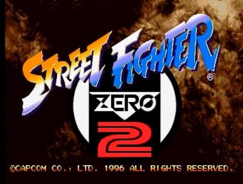 ストリートファイターZERO2