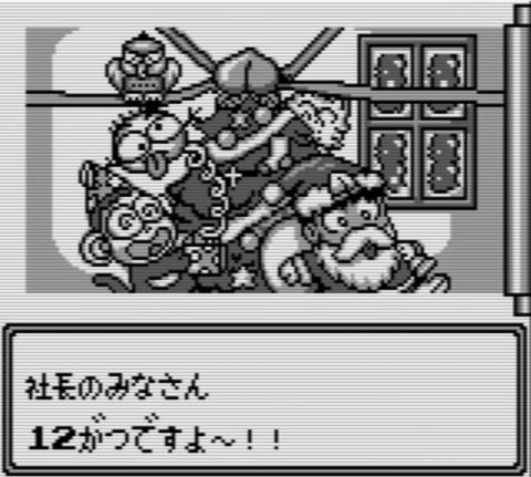 スーパー桃太郎電鉄9