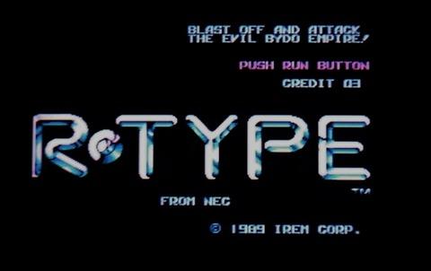 RTYPE(VC)