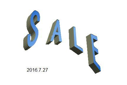 sale72