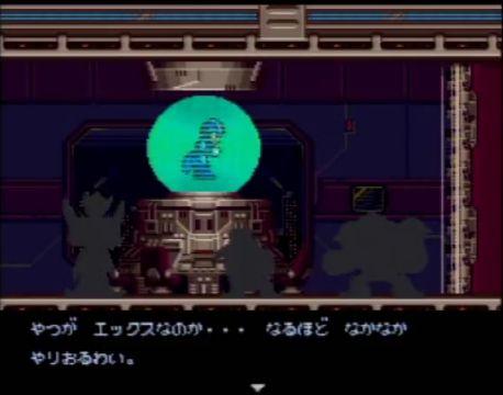 ロックマンX2 3