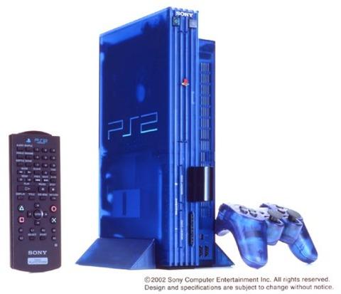 PS2 オーシャンブルー