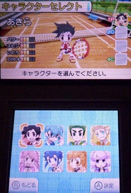 THE テニス2