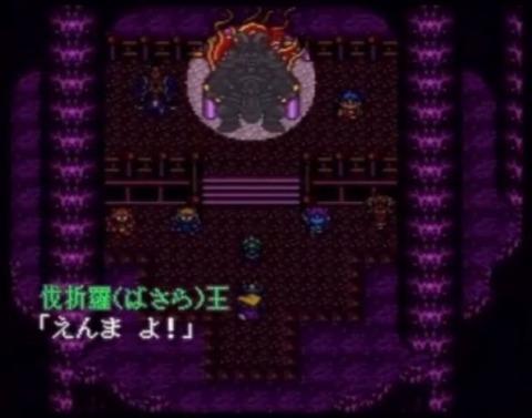 新桃太郎伝説1