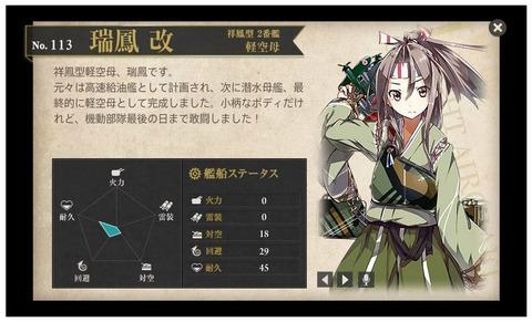 艦これ(7 5)5