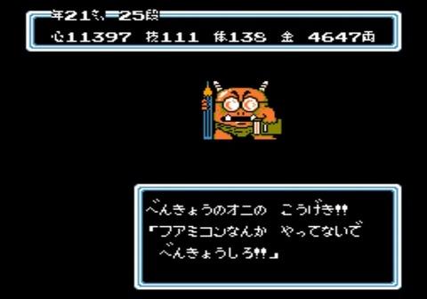 桃太郎伝説5 (640x448)