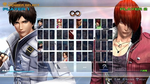 THE KING OF FIGHTERS XIV Demo Ver2