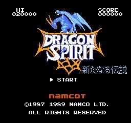 Dragon Spirit - Aratanaru Densetsu