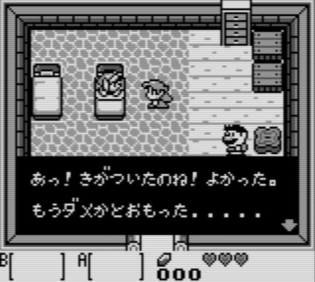 GB】ゼルダの伝説 夢を見る島 レビュー  メガネなゲームレビュー