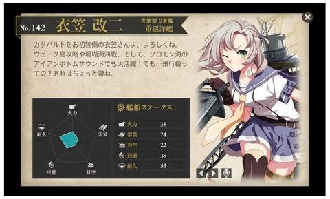 艦これ(7 5)1
