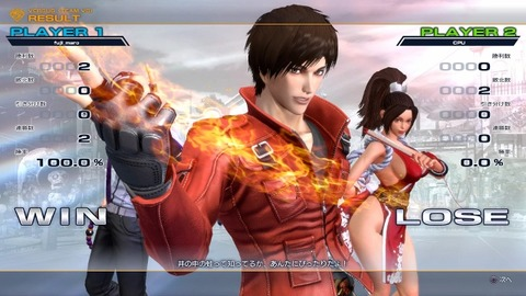THE KING OF FIGHTERS XIV Demo Ver14