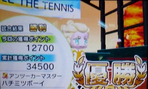 THE テニス12