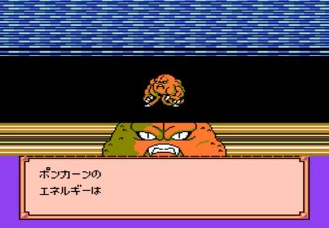 ドラゴンボールZ外伝 サイヤ人絶滅計画6