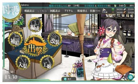 艦これ(12 30)