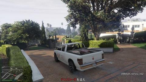 Grand Theft Auto V_7