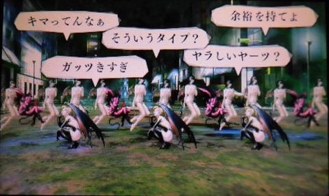 真・女神転生Ⅳ FINAL12