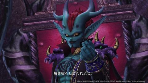 ドラゴンクエストヒーローズⅡ_20160610134357 (640x360)