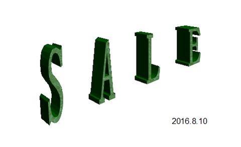 sale74