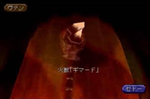 レガイア伝説7
