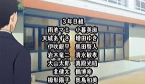 3年B組金八先生 伝説の教壇に立て!6
