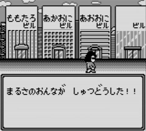 スーパー桃太郎電鉄7