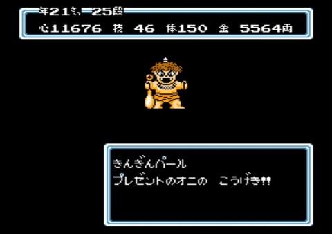 桃太郎伝説6 (640x450)