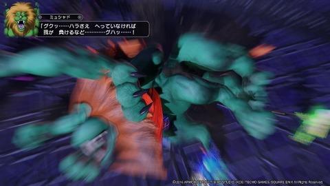 ドラゴンクエストヒーローズⅡ_20160608225203 (640x360)
